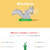 CLICKLIS(くりっくりす)