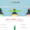 ZEBLINE